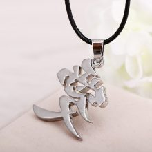 Gaara Love Necklace