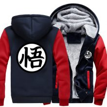 Dragon Ball Z Goku Winter Hoodie (4 colors)