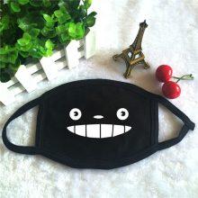 Tonari No Totoro Mouth-Muffle Mask