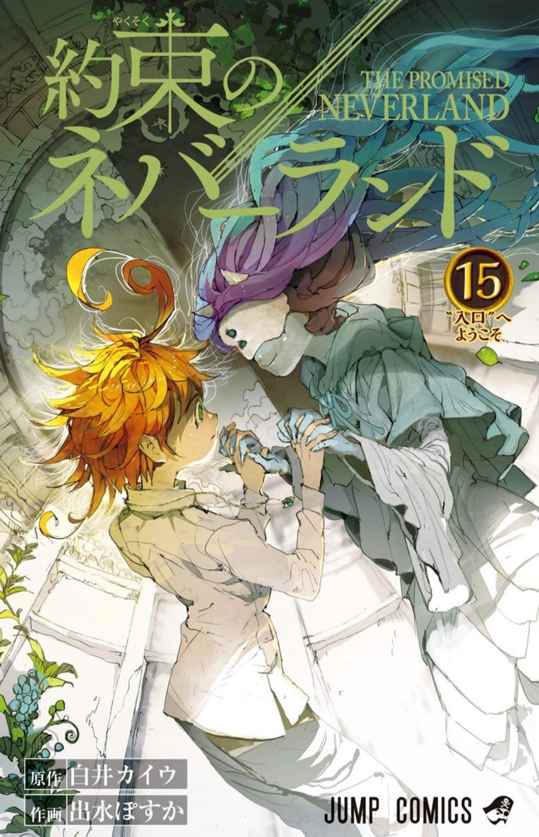 The Promised Neverland Manga Enters 'Climax' of Final Arc
