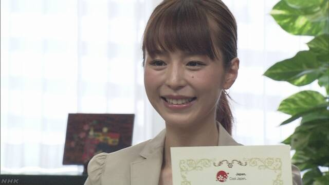 Fairy Tail, Haruhi Voice Actress Aya Hirano Appointed Cool Japan Ambassador